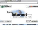 1995-internet
