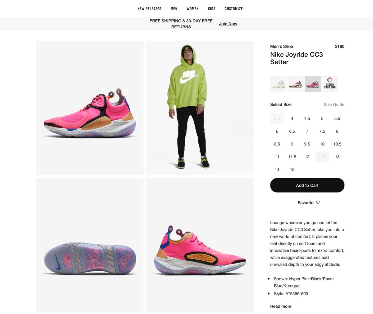 Nike_Get Elastic