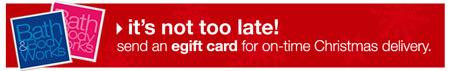 B&B electronic gift card