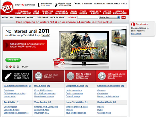 Circuit City Homepage Screenshot