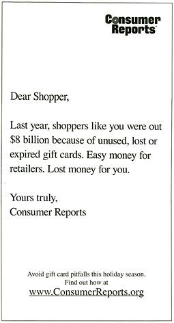 Bons d'achat et e-commerce