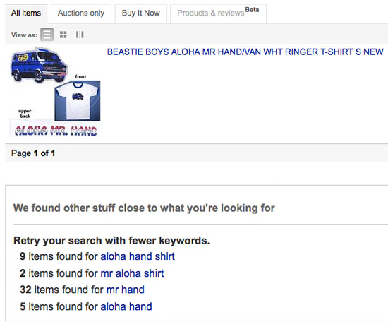 Site Search: Strategies For No Results Found