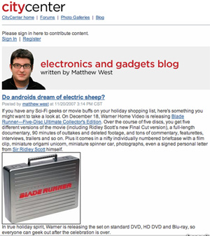 Gadget Blog Screenshot
