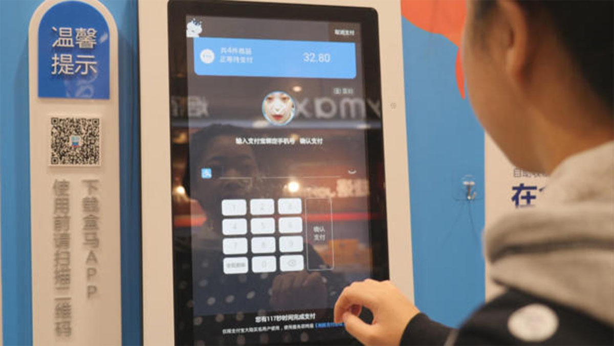 hema face recognition payment through vending machine
