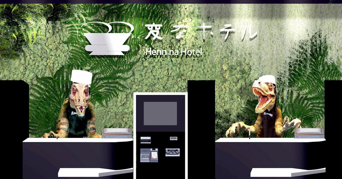 henna hotel robot dinosaurs conceirge