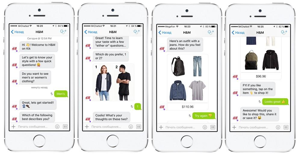 hm facebook messenger chatbot gift finder