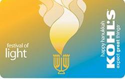 Kohls Hanukkah Gift Card