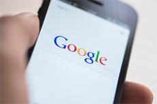 Google mobile site