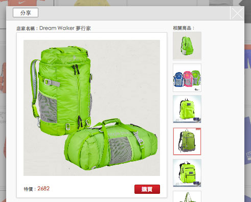 more-like-this-green-bag