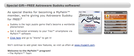 screenshot of palm email incentive