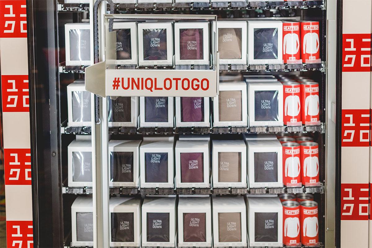 uniqlo vending machine airport
