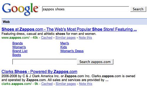 Zappos Search Box